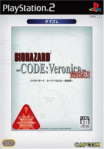 BIOHAZARD CODE:Veronica 完全版 カプコレ