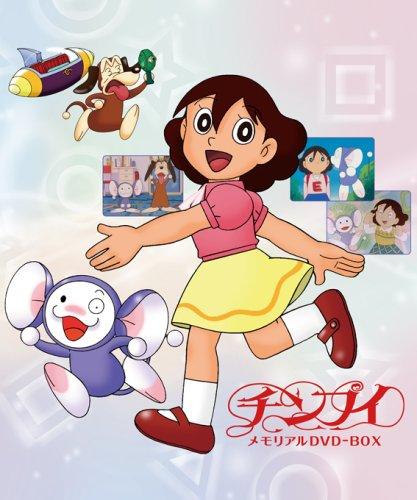 TVアニメーション「チンプイ」メモリアルDVD-BOX【期間限定生産】