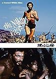 裸のジャングル [DVD]