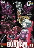 機動戦士ガンダム 8 [DVD]