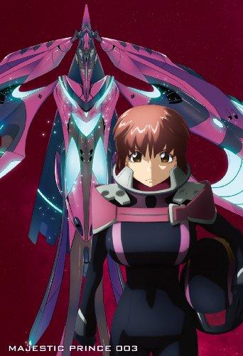 銀河機攻隊 マジェスティックプリンス VOL.3 DVD 初回生産限定版【ドラマCD付き】