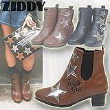Ziddy(ジディー)星パッチ_サイドゴアブーツ (20-24cm/Brown10) 1240-76000 (21cm)