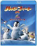 ハッピー フィート2 踊るペンギン レスキュー隊[Blu-ray/ブルーレイ]
