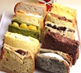 シフォンケーキ9種類 計18個セット 【ハンプティ・ダンプティ】 ランキングお取り寄せ
