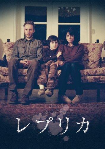 レプリカ [DVD]