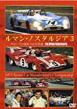 Le Mans NOSTALGIA 3 [THE SPEED MERCHANTS] [DVD]