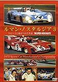 Le Mans NOSTALGIA 3 [THE SPEED MERCHANTS]