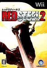 レッドスティール2(通常版)(初回限定特典「スペシャル武器コード」同梱)