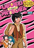 echange, troc Urusei Yatsura TV 2 [Import USA Zone 1]