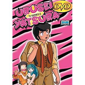Urusei Yatsura, TV Series 2 (Episodes 5-8) movie
