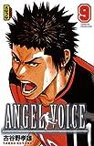 echange, troc Takao Koyano - Angel voice, Tome 9 :