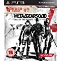 Metal Gear Solid 4: Guns of the Patriots - 25th Anniversary Edition [Playstation 3 PS3]
