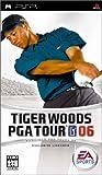 タイガー・ウッズ PGA TOUR 06