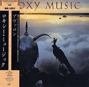 Avalon (Japanese Mini-Vinyl CD)