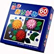 Origami-Gro�packung, 500 Blatt in 60 Farben, 15cm x 15cm