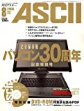  ASCII () 2006 08 []