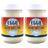 エゴー(EGGO) サラダドレッシング16oz×2本
