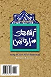 www.payane.ir - Song of the Old Millennium: Tarane-haye Hezare-ye Kohan (Persian Edition)