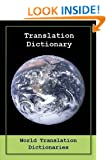 TRANSLATION DICTIONARY - English to French and French to English (DICTIONNAIRE DE TRADUCTION - anglais vers le fran�ais et fran�ais-anglais) Updated