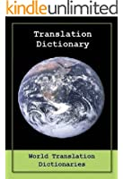 TRANSLATION DICTIONARY - English to African Afrikaans and African Afrikaans to English (uit Engels in Afrika-Afrikaanse en Afrika Afrikaans na Engels)