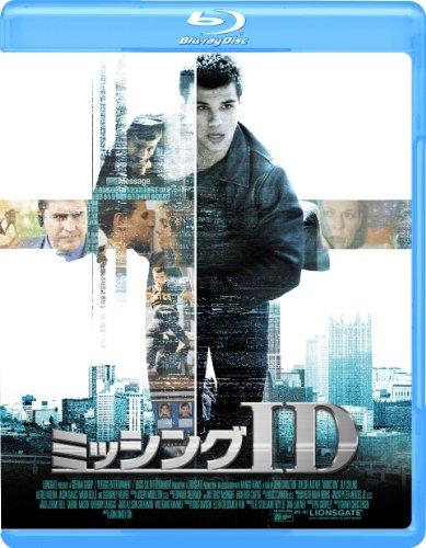 ミッシングID コレクターズ・エディション [Blu-ray] -