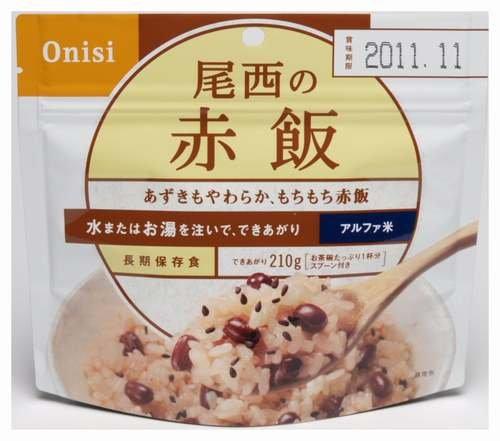 (お徳用ボックス)アルファ米(1食分)赤飯 100g 50食