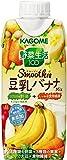 カゴメ 野菜生活100 Smoothie豆乳バナナMix 330ml×12本