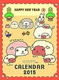 2015カレンダー カピバラさん