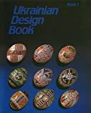 Ukrainian Design Book I