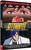 City Hunter : Amour, destin et Magnum 357 - Movie Collection