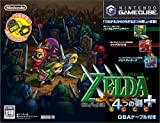 The Legend of Zelda: The Four Swords [Japan Import]