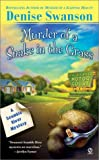 Murder of a Snake in the Grass (Scumble River Mysteries, Book 4) (045120834X) by Swanson, Denise