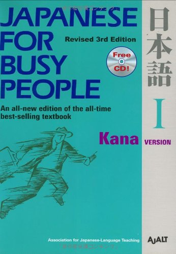 Japanese for Busy People I: Kana Version includes CD (Bk. 1)