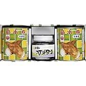 【ご贈答・内祝ギフト】 「京都からの贈り物」 京都産 筍水煮缶 2号缶・黒豆セット T2-455