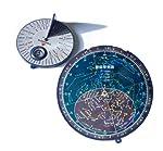 Vixen 星座・日時計セット 7148