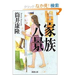 NAVER まとめ秋の夜長に読みたくなる27冊の本