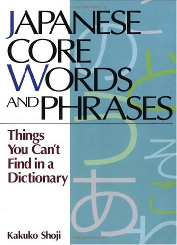 Japanese Core Words and Phrases: Things You Can't 