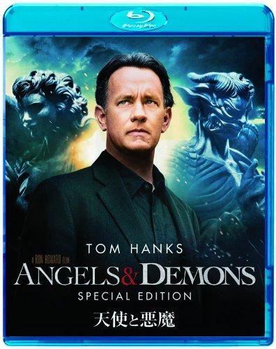 天使と悪魔 スペシャル・エディション(1枚組) [Blu-ray]