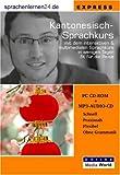 echange, troc Udo Gollub - Sprachenlernen24.de Kantonesisch-Express-Sprachkurs CD-ROM für Windows/Linux/Mac OS X + MP3-Audio-CD für Computer/MP3-Player/
