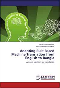 english to bangla translation pdf book