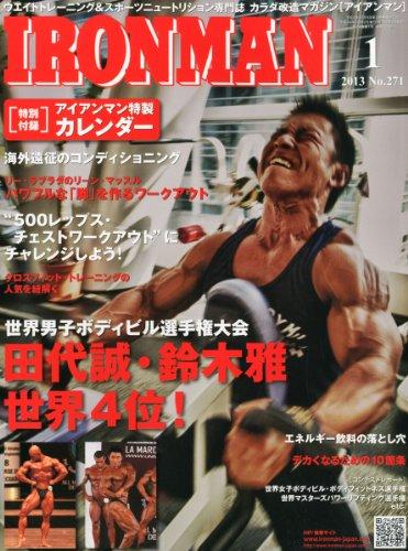 IRONMAN (アイアンマン) 2013年 01月号 [雑誌]