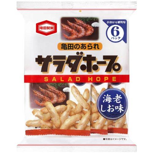 亀田製菓 サラダホープ 海老しお味 80G ×12入り