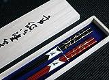 輪島塗り 夫婦箸 桐箱入り 福の輪 001-1607(お箸、木製、若狭、夫婦箸、二膳)