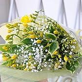 """旅立ちのお花 フリージア 鮮やかな黄色とカスミ草の花束 フリージア ブーケL 退職祝い 卒業祝い エーデルワイス 花工房 Bouquet of freesia and gypsophila """"L size"""""""