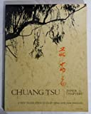 Chuang Tsu / Inner Chapters (English and Mandarin Chinese Edition)