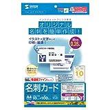 SANWA SUPPLY JP-MCE07 名刺カード(普通紙ファイン・超特厚)