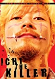 Ichi the Killer - R rated