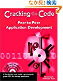 Peer-to-Peer Application Development: Cracking the Code