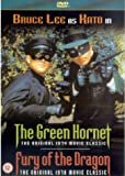 The Green Hornet/Fury Of The Dragon [DVD]