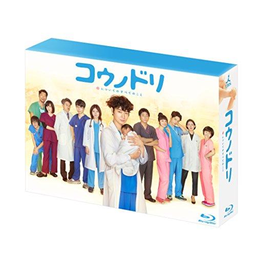 コウノドリ Blu-ray BOX